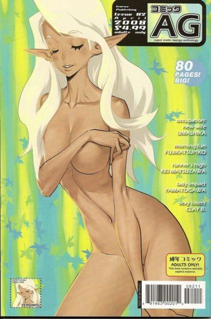 Super erotic ag comic 55