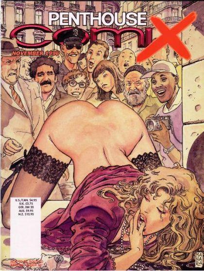 лучшие комиксы эротические