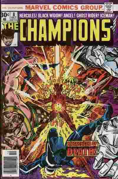 Champions, Vol. 1 (Marvel) #8