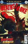 Deathstroke, Vol. 4 #13A