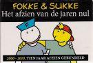 Fokke & Sukke, Het afzien van... [NL] #S1 (Uitgeverij De Harmonie)