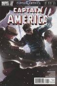 Captain America, Vol. 5 #618A